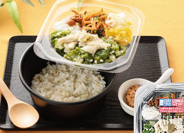 柚子こしょう香るネバネバご飯 もち麦入り 498円