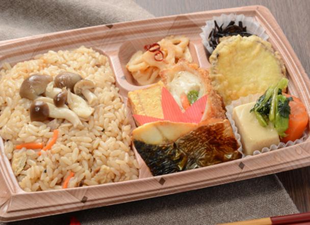 きのこご飯の幕の内 498円