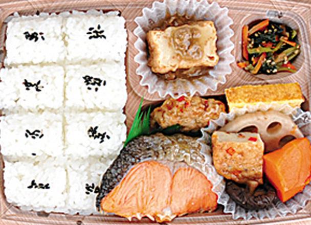 和風幕の内弁当 498円