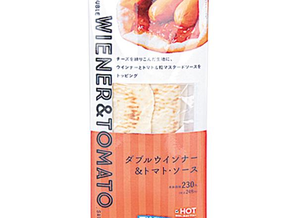 ダブルウインナー&トマト・ソース 248円