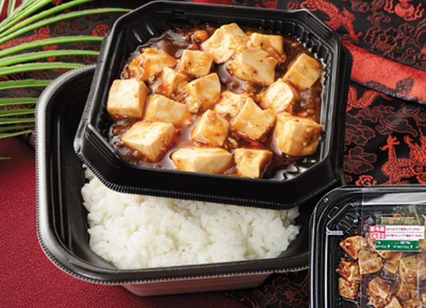 しびれる辛さの四川風麻婆丼 430円