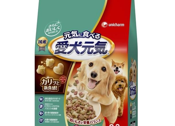 愛犬元気 ささみ・ビーフ 547円(税抜)