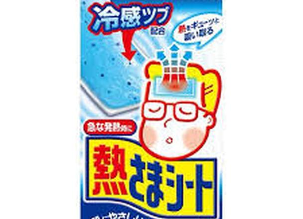 熱さまシート大人用 348円(税抜)
