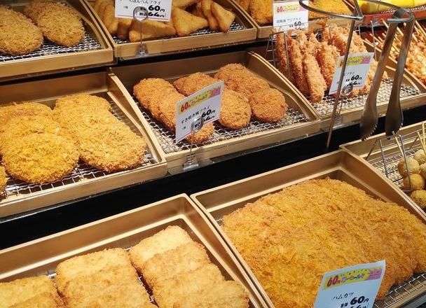 フライ・コロッケ・天ぷら・おにぎり各種 64円(税込)