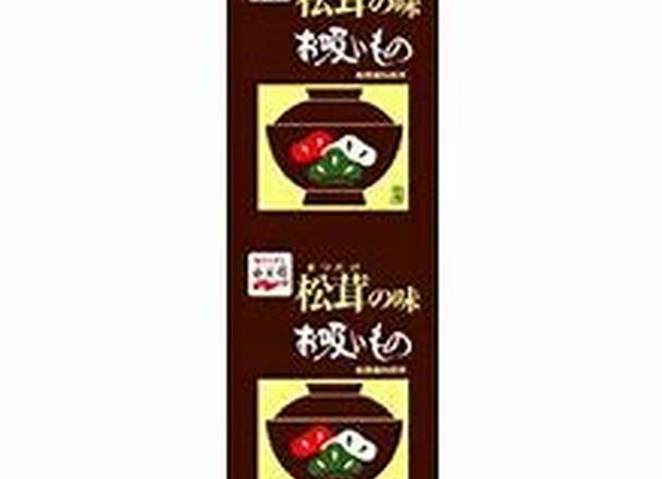 お吸い物 98円(税抜)