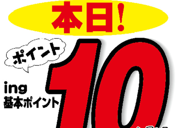 チーズ・バター・マーガリン ポイント10倍