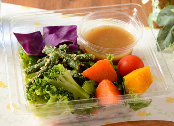 1/2日分の緑黄色野菜のサラダ 330円