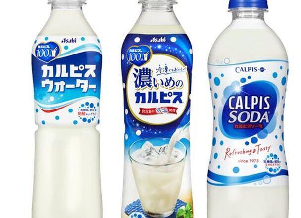 カルピスウオ-タ-3品 74円