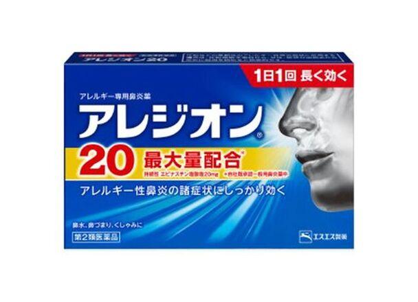 アレジオン20 1,518円
