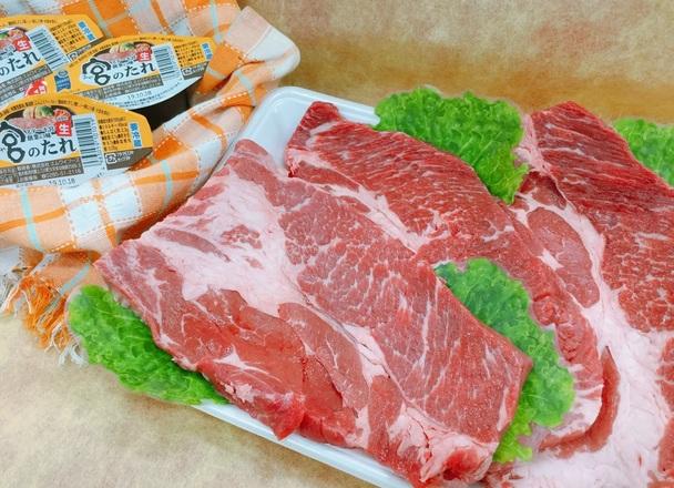 牛肩ロース肉ステーキ 179円(税抜)
