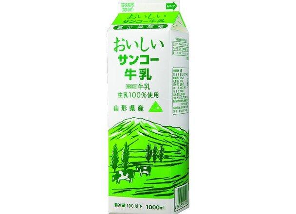 サンコー牛乳 168円(税抜)