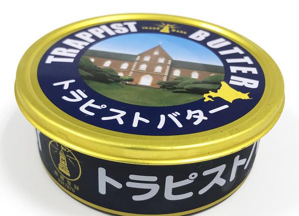 トラピストバター 1,200円(税抜)