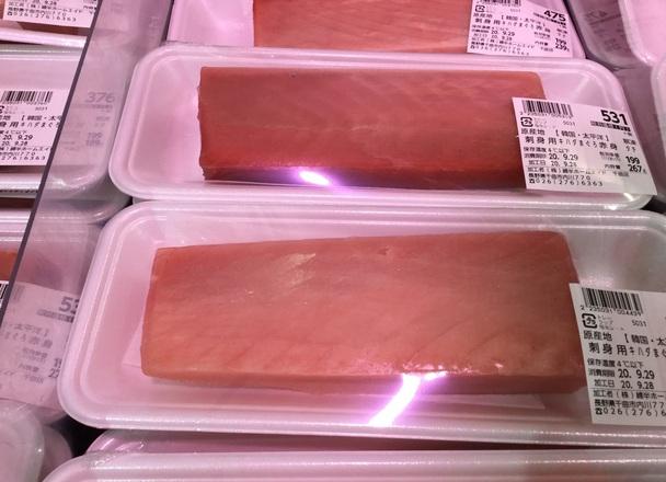 刺身用キハダマグロ(解凍) 199円(税抜)