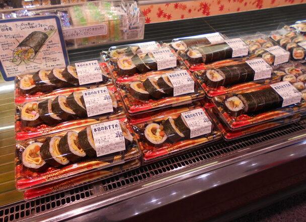 太巻き寿司各種 360円(税抜)