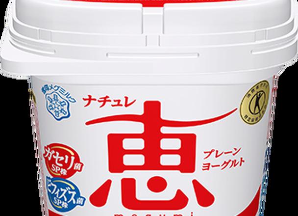 ナチュレ恵ヨーグルトプレーン・脂肪0 99円(税抜)