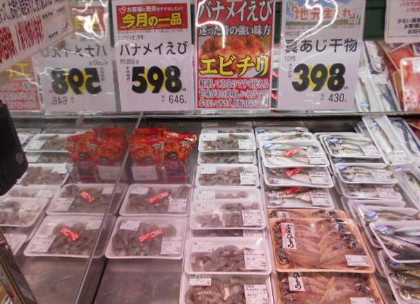 バナメイえび 646円(税込)