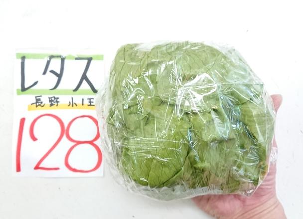 レタス 128円(税込)
