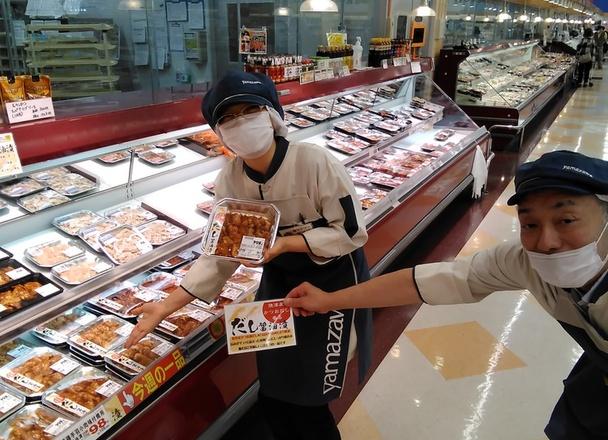 豚ロース味付焼用だし醤油漬でスタミナアップ 149円(税込)