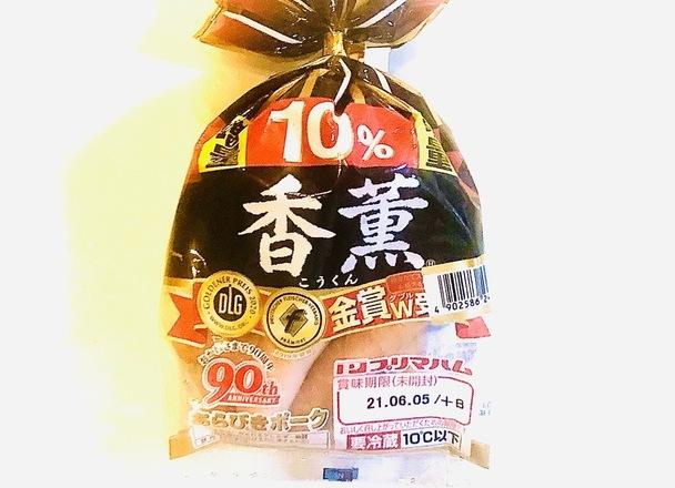 香薫あらびきウインナー 429円(税込)
