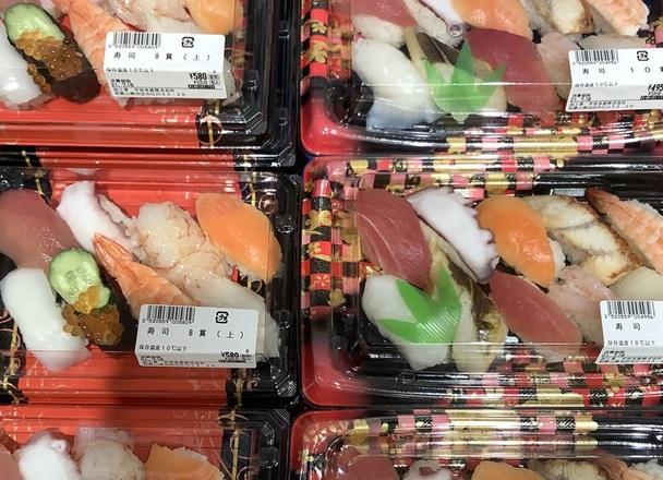 お寿司🍣 535円(税込)