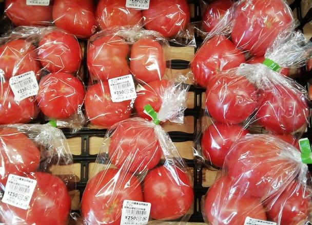 トマト 270円(税込)