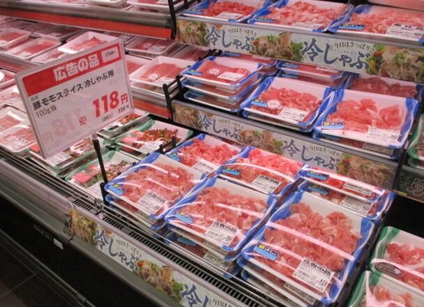 豚モモスライス冷しゃぶ用 128円(税込)