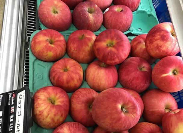 りんご各種 204円(税込)