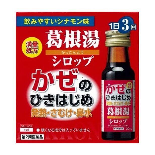 くすり・健康食品特集!!