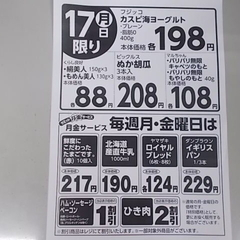 13504327