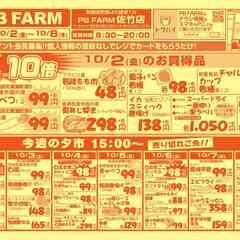 19310797