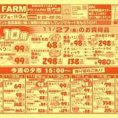 19882094