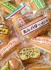 10/25(金)は福田パン販売日!!
