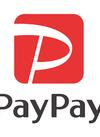 PayPayでの決済がご利用ができるようになりました!