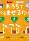 濃縮缶シリーズから新発売、DAKARA、伊右衛門、烏龍茶!
