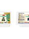 今週のおすすめ商品「コープ 北海道産大豆豆腐 木綿・絹」