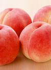 今週のおすすめ商品「桃」