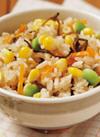とうもろこしと枝豆の彩りご飯