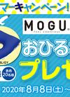 ジョーシンアプリ☆サマーキャンペーン!