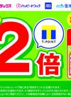 防虫剤【全品対象】Tポイント2倍!