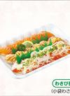 【愛する寿司シリーズ】ぐっとくる「サーモン愛」