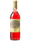 オーケー オリジナル ワンコイン ワインにロゼが新登場!