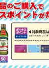 【ご紹介】4月のWAONボーナスポイント商品!
