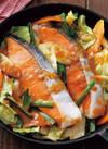 鮭の韓国風ごまみそちゃんちゃん焼き