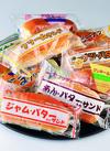 3/21(木)は福田パン販売日!!