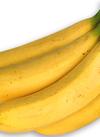今週のおすすめ商品「バナナ」