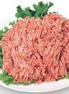 今週のおすすめ商品「国産豚挽肉(解凍)」