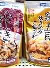 ビッグ・エー開発商品『炊き込みごはんの素』好評販売中!