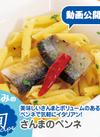 ともみの旬レシピ9月のおすすめ♡