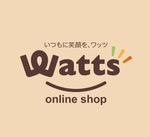 通販サイトオープン!