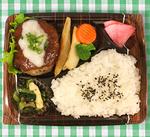 ☆おろしハンバーグ弁当☆